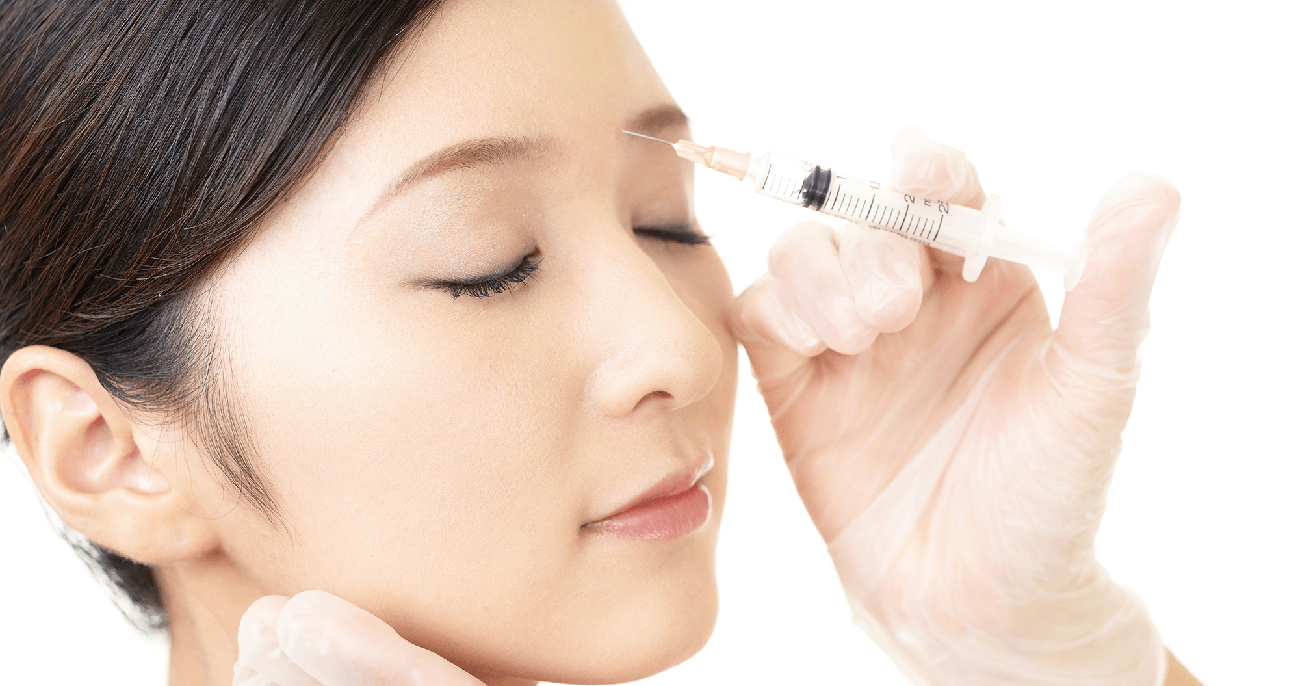 Botox - Aesthetic Clinic Singapore